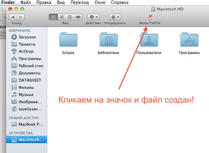 как сделать из фото текстовый документ